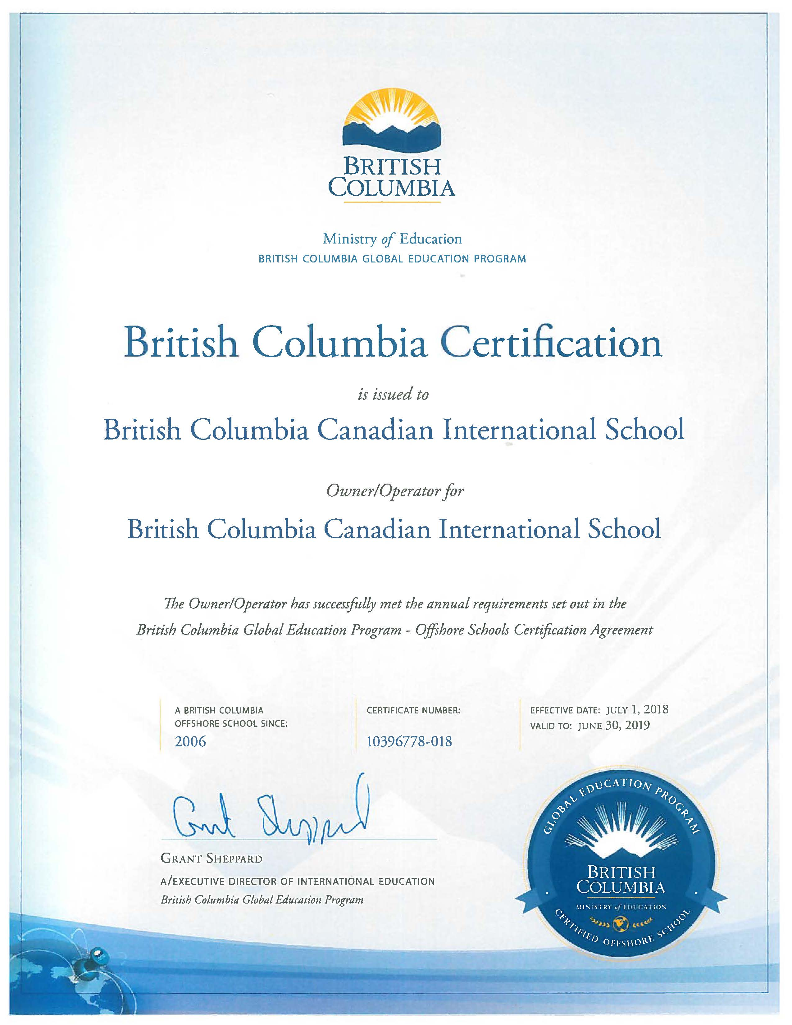 BC Certification